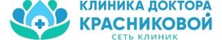 Клиника доктора Красниковой на Поречной