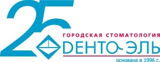 Дента-Эль на Новоясеневской