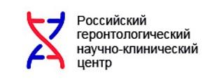 Российский национальный исследовательский медицинский университет имени Н.И. Пирогова (РНИМУ)