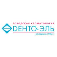 Стоматология «Дента-Эль» у м. Братиславская