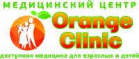 Медицинский центр «Orange Clinic»