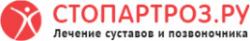 Клиника «Стопартроз»