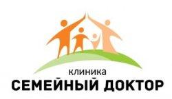Клиника «Семейный доктор» на Бауманской