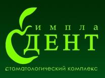Стоматология «ИмплаДент» у м. Щёлковская