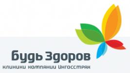 Клиника «Будь Здоров» у м. Фрунзенская
