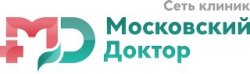 Клиника «Московский Доктор» у м. Чертановская
