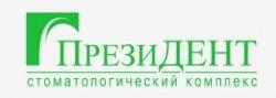 ПрезиДент в Новогиреево