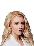 Ищенко Валентина Игоревна