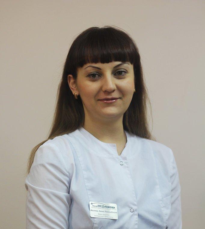 Ивлева Анна Леонидовна