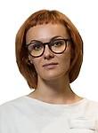 Коробко Алёна Васильевна. подолог