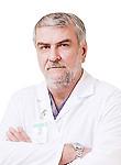 Ландау Дмитрий Игоревич. узи-специалист, анестезиолог, реаниматолог