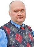 Бородин Владимир Иванович