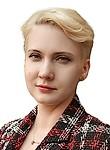 Девятка Анна Владимировна. психолог, психотерапевт