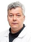 Доронин Игорь Владимирович. сосудистый хирург