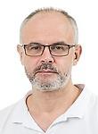 Иванов Георгий Александрович
