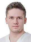 Малышев Дмитрий Сергеевич. невролог