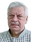 Королев Михаил Леонидович