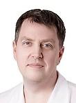 Институт ревматологии на Каширке - ФГБНУ НИИ Ревматологии им. В.А. Насоновой – адрес в Москве, телефон регистратуры, все отделения