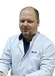 Борискин Сергей Анатольевич