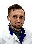 Голиков Сергей Сергеевич